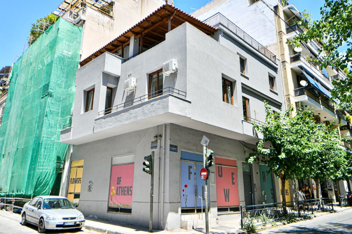 ακίνητο The Flowers of Athens Boutique bnb Aparthotel